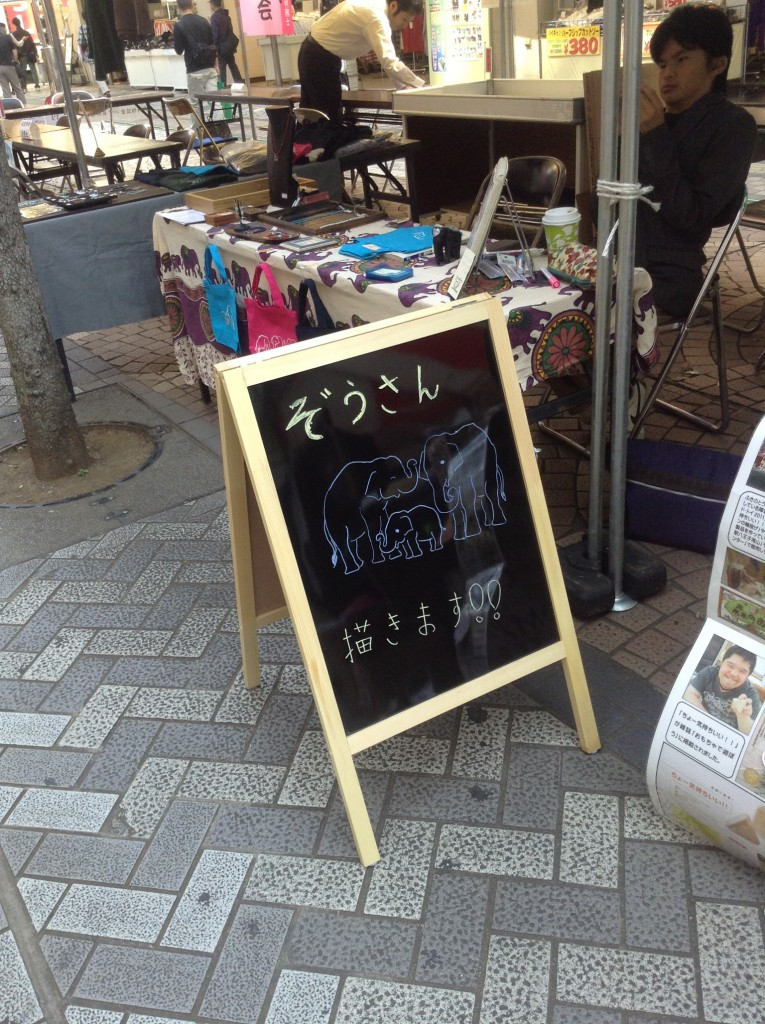 20131013hachiouji-huruhonmatsuri4