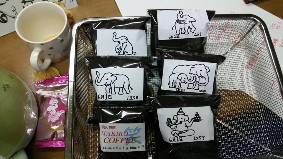コーヒー炭焼焙煎ぞうさんラベル