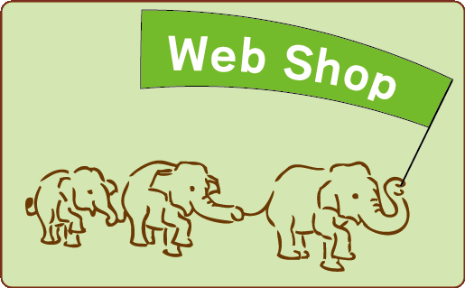 happyelephant-webshop-バナー