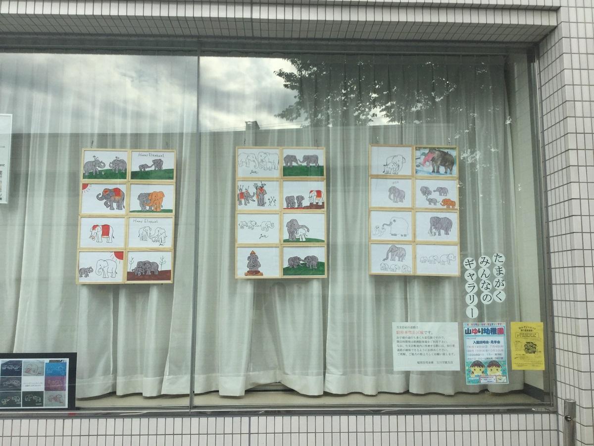 玉川学園駅前展示3