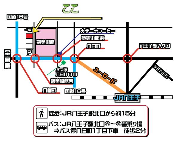 たねかふぇ地図